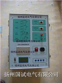 变频抗干扰介质损耗测试仪 GS203F