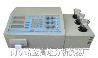三元素化验仪 NJS-3A