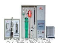 南京碳硫分析仪 NJQ-4B