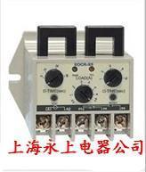 韩国三和PMR-220N7、SDDR-A、SDDR-B断电自启动继电器 PMR-220N7、SDDR-A、SDDR-B