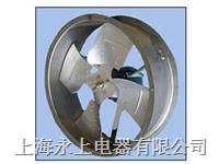 LFF冷库专用轴流风机 LFF-450