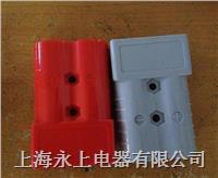 CHJ175A插接器(上海永上021-63516777)