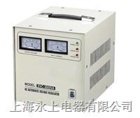 SVC-3000VA单相稳压器