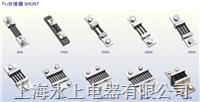 FL2-1500A分流器(上海永上仪表厂021-63516777)