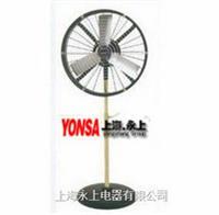 优质 FTA40-4强力落地式排风扇 FTA40-4