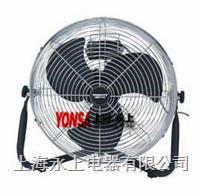 优质 FE-55台 地式强力电风扇 FE-55