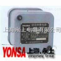 优质 逆功率继电器  GG-22  GG-22