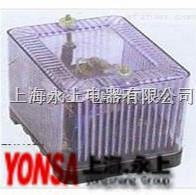 优质 接地继电器   DD-1/50  DD-1/50