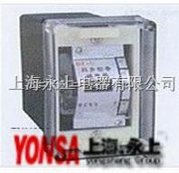 优质 同步接地继电器  DT-1/90  DT-1/90