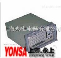 优质 差动继电器  BCH-2A  BCH-2A