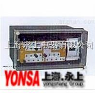 优质 差动继电器  DCD-4  DCD-4