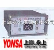 优质 差动继电器  LCD-3A  LCD-3A