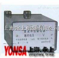 优质 冲击继电器  ZC-24AF/1  ZC-24AF/1