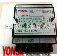 优质 漏电继电器  LLJ-1200F  LLJ-1200F
