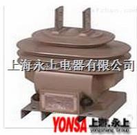 优质 电流互感器   LZZB1-12W 300-600/5  LZZB1-12W 300-600/5