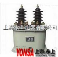 优质 电流互感器  LJWD-12 5/5  LJWD-12 5/5