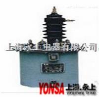 优质 电流互感器   LJWD-12 400/5  LJWD-12 400/5