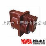 优质 电流互感器 LFZB8-6B 50/5 LFZB8-6B 50/5