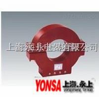 优质 LKZB-0.5 200/1 零序电流互感器  LKZB-0.5 200/1