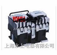 低价销售GSC1-65N交流接触器