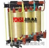 QKSG-1250/6起动电抗器 销售