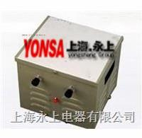 BJZ-200VA照明行灯变压器销售