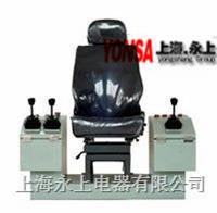 QT5-021/23联动台主令控制器