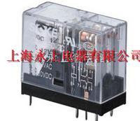 优质JQX-14FC-2C功率继电器