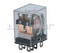 优质JQX-13F-LY2C功率继电器