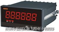 HB96 计数器 HB96转速表 HB96J计数器 HB96G光栅表 HB96F频率计 HB96N转速表