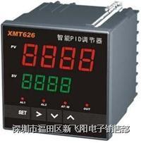 智能调节仪 XMT623|XMT624|XMT626|XMT628