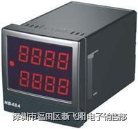 HB484 计数器 光栅表 转速表 HB484