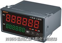 HB965 计数器 HB966 转速表 HB965 HB966