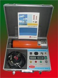 直流高压发生器-为世博打造 RXZGF09