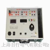 继电保护试验装置 rxjbz8