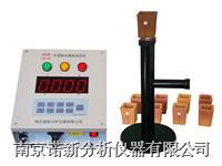炉前铁水分析仪 NX