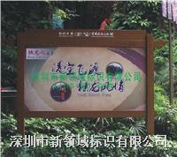 深圳锦绣中华