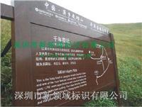 江西武功山(4A)