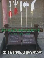 甘肃嘉峪关 JYG-6