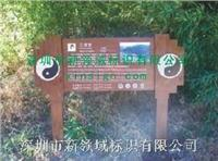 江西三清山 SQS-2