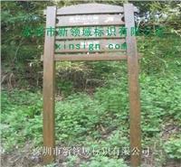 甘肃麦积山 MJS-4