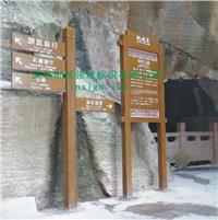 浙江蛇蟠岛景区(4A)