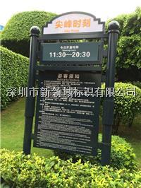 深圳欢乐谷景区