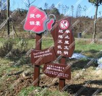 湖北襄阳古隆中风景区(4A)