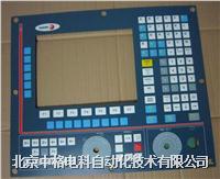 8055M按键面板