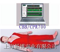 心肺复苏模型|**电脑心肺复苏模拟人