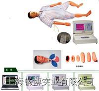 多功能触电急救模型|多功能急救护理训练模拟人