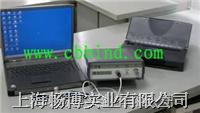 针灸模型 针灸器材 脉象仪 中医脉象仪 ZM-ⅢC