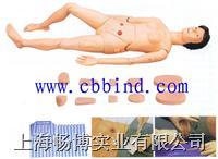 医学模型|护理人模型|高级全功能护理训练模拟人 CBB-120B