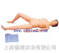护理人模型|护理模型|新型多功能护理人实习模型 CBB-H1